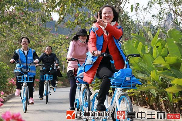 五彩田园景区引进共享单车