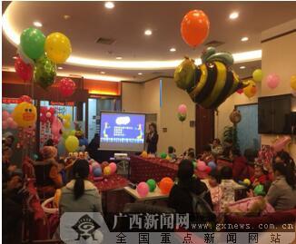 交通银行广西区分行营业部举办魔法气球diy活动