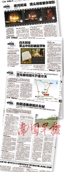 """南宁市昆仑关路段再现""""扒车贼"""" 警方已介入调查(图)"""