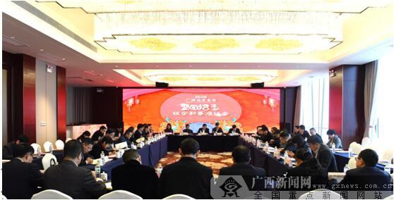 交通银行广西区分行副行长陈俊出席银企座谈会