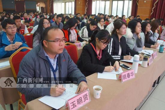南宁邕宁区举办2017年度新进教师岗前培训班(图)