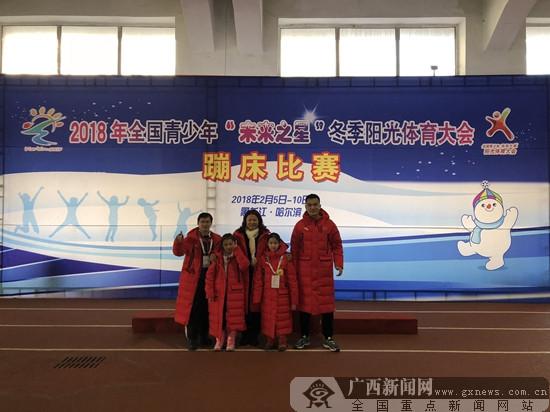 阳光体育大会开赛 广西代表团首日夺1银2铜