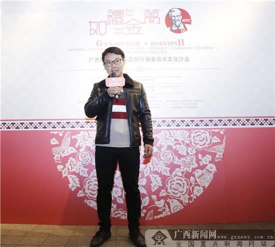 """""""如礼金万""""新春音乐沙龙唱响原生态壮族民谣"""