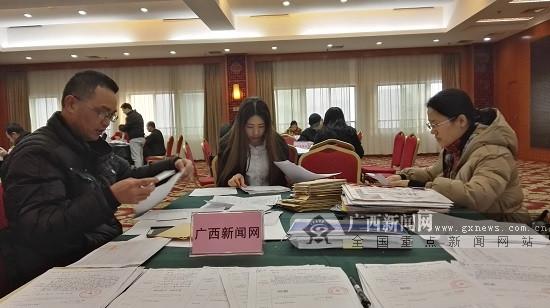 """第五季""""福彩情点•学子梦""""公益助学评选活动举行"""