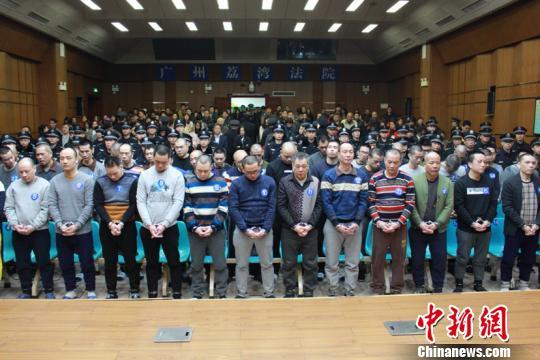 """广东被告人数最多涉黑案宣判 两""""村霸""""获刑20年"""