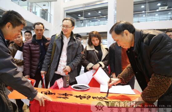 钦州千年古陶城欢乐新春嘉年华系列活动启动