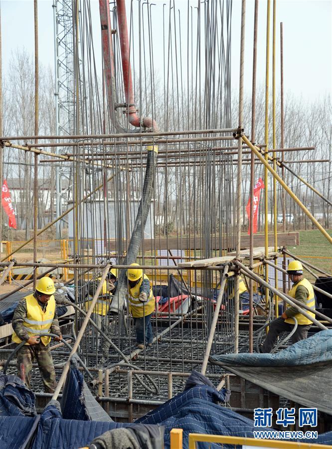 (新华网)(1)鲁南高铁项目持续快速平稳推进