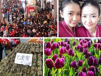 2月12日焦点图:南宁各大客运站迎来客流高峰