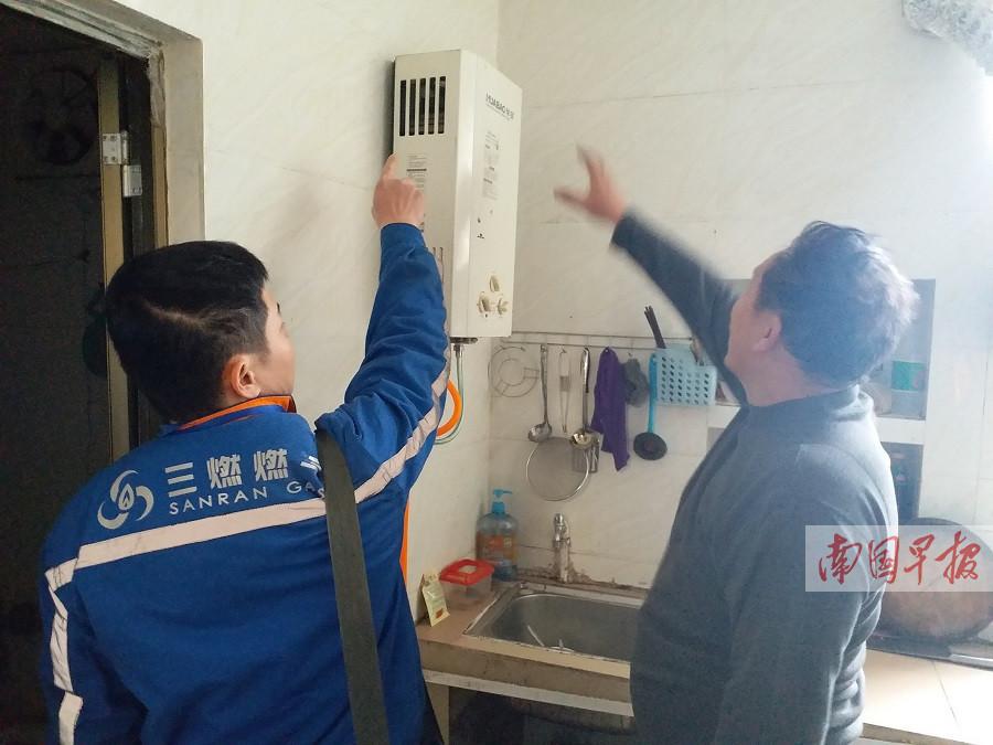 南宁开展节前安全用气检查 抽查45户发现隐患21处