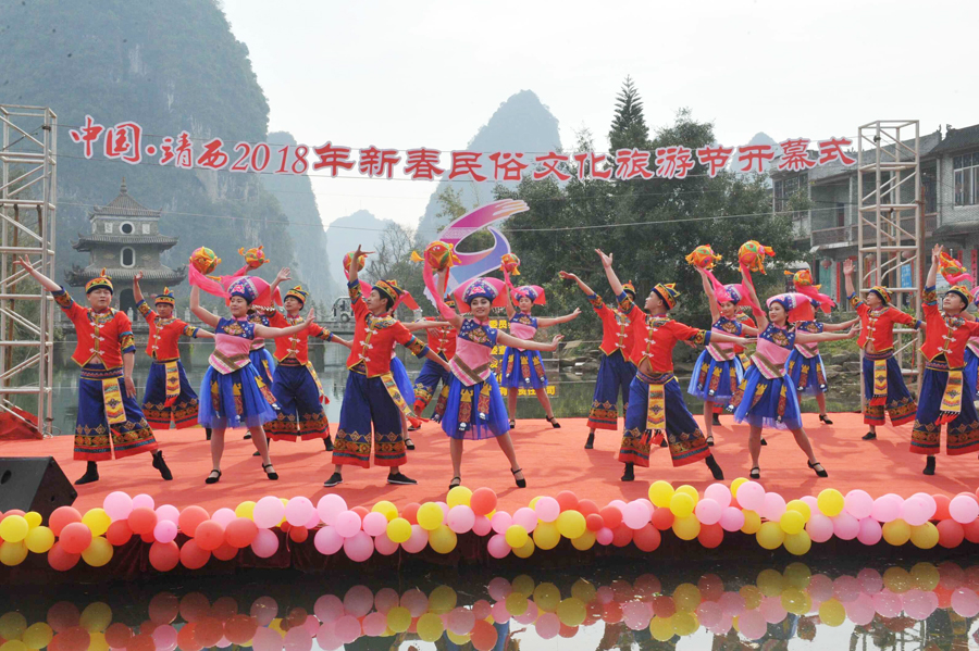 中国·靖西2018年新春民俗文化旅游节开幕(图)