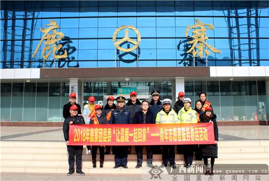 邮储银行鹿寨县支行温暖服务返乡客户