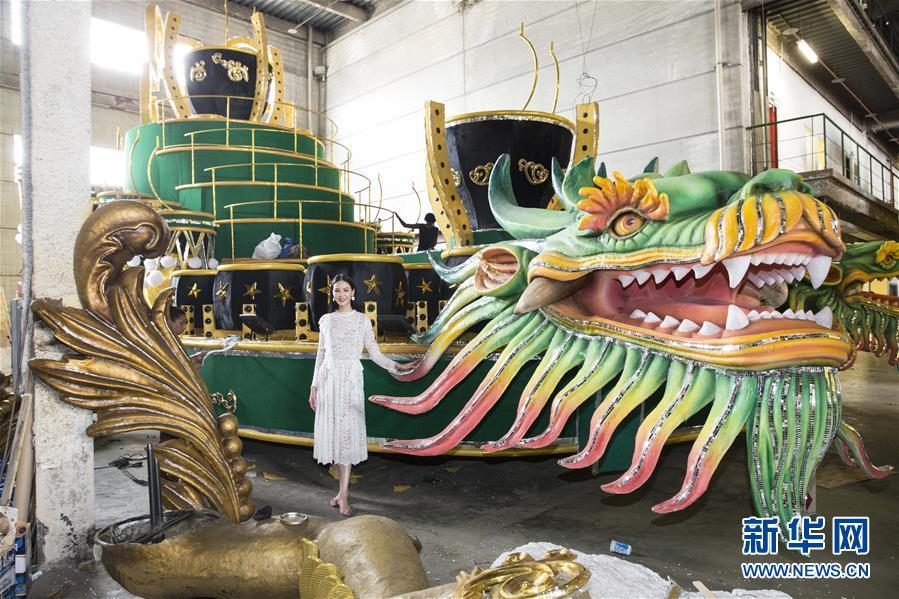 (国际)(3)中国环球小姐的桑巴之旅