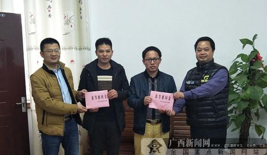 宁明县深入挂点联系村慰问精准扶贫驻村干部