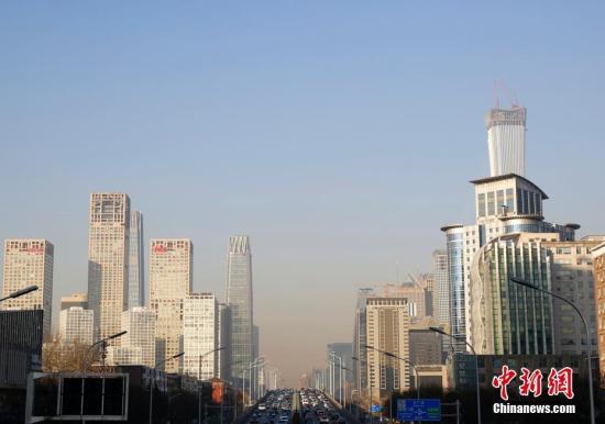 资料图:北京遭遇雾霾天气。<a target='_blank' href='http://www.chinanews.com/'>中新社</a>记者 李慧思 摄