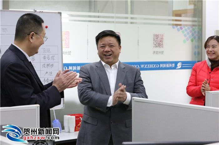 林冠春节前夕慰问广电系统新闻工作者