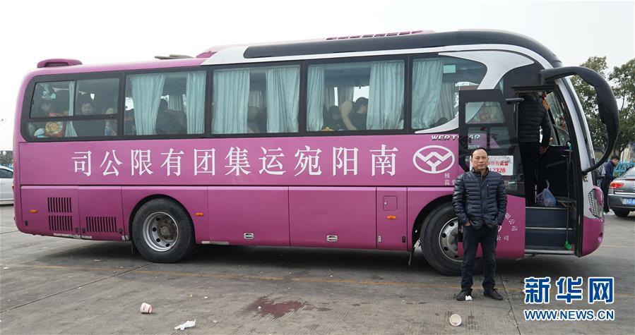 (新春走基层)(1)农民工的春节专车――长途大巴返乡记