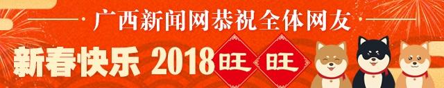 最全!2018狗年春节祝福语汇总