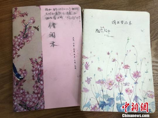 一本借阅本与一本捐书登记本。 孙权 摄