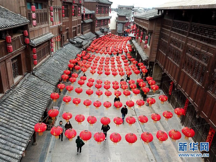 #(新华视界)(1)贵州凯里:古镇年味浓