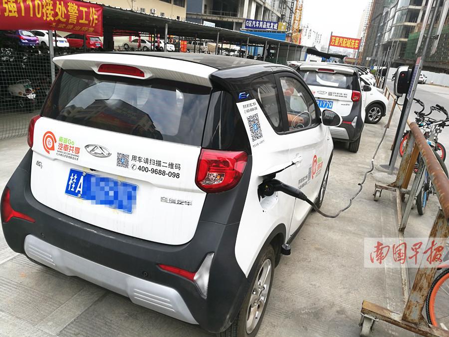 手机pt电子技巧电动汽车充电收费标准:服务费每度最高0.7元