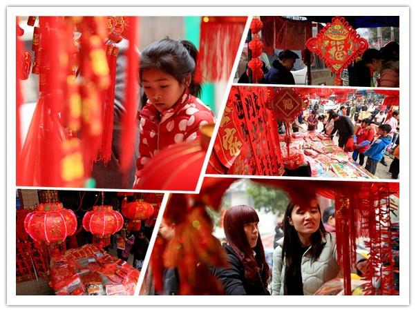 广西柳州市融安县:迎新年 年味浓(组图)