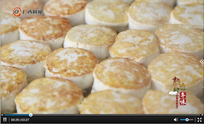 【春节系列视频三】熟悉的年味之豆腐圆:游子归家 团团圆圆