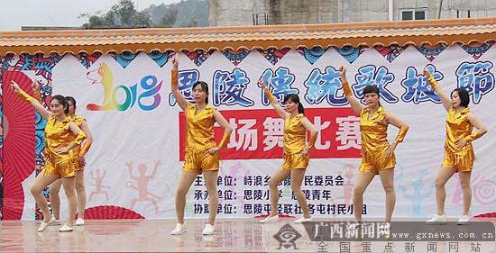 宁明百年歌坡节多彩庆新春(图)