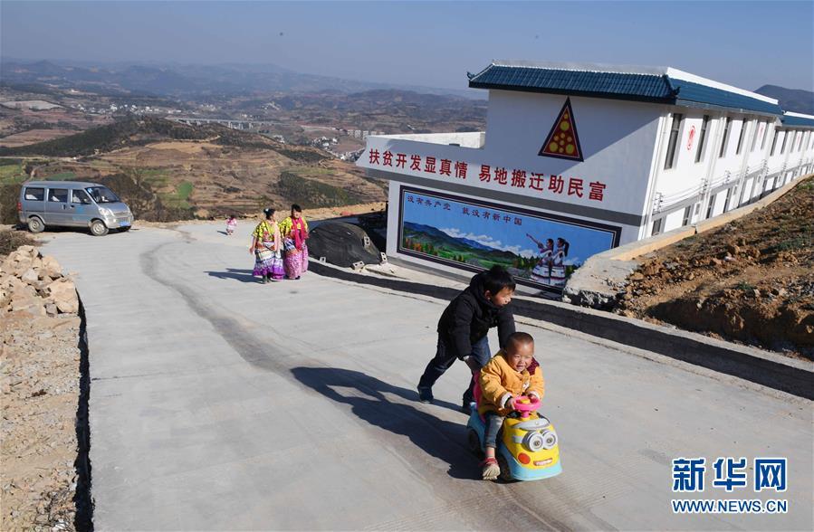 (新春走基层)(2)云南寻甸:筑就农村幸福路