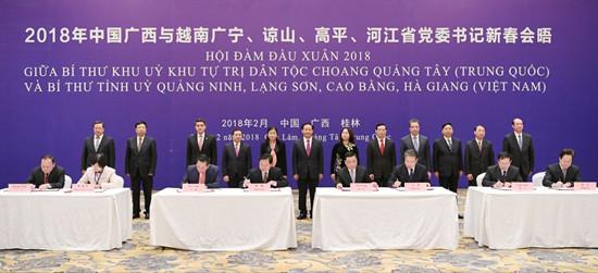 白菜网送彩金与越南边境四省党委书记举行新春会晤