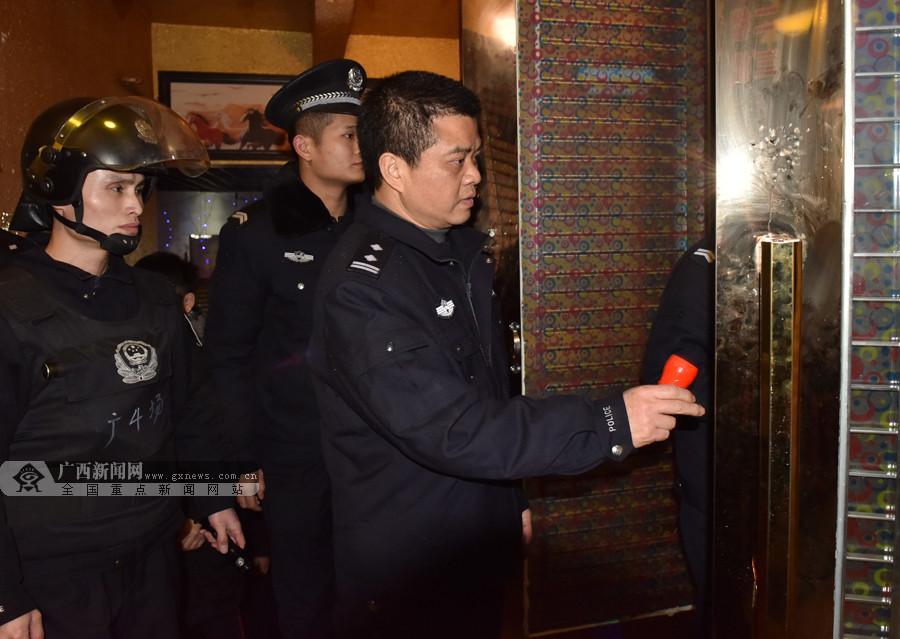 罗城警方突击清查娱乐场所 男女性交易被当场查获(图)