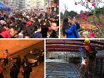 """2月24日焦点图:""""春风行动""""已启动 招工求职机会多"""