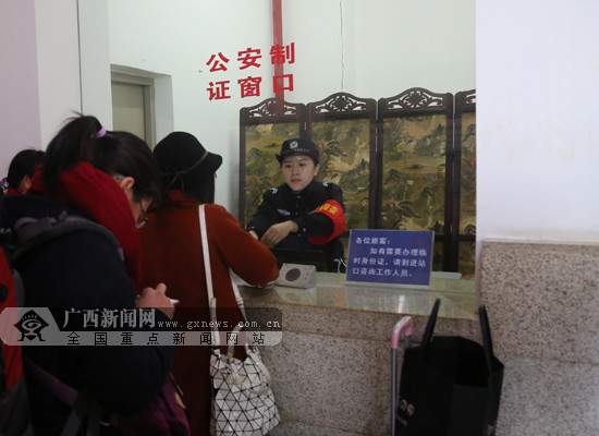 返程高峰 铁警为旅客办理乘车临时证明助旅客乘车