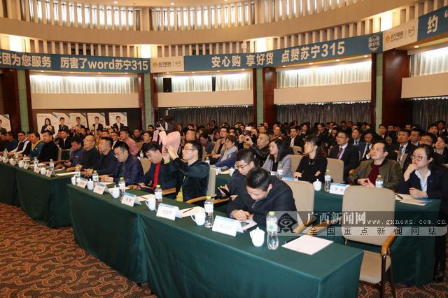3・15品质家电节暨2018空调节发布会在南宁召开