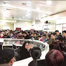 广西手机报2月27日上午版