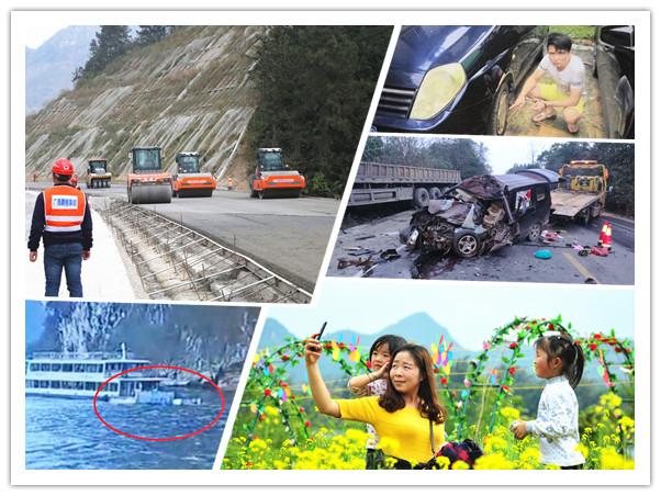 2月27日焦点图:河百高速公路将于今年底建成通车