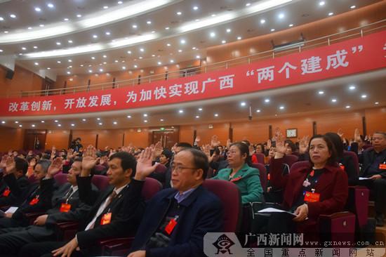 防城港政协六届三次会议胜利闭幕