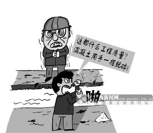 """画中话:""""豆腐渣""""水渠"""