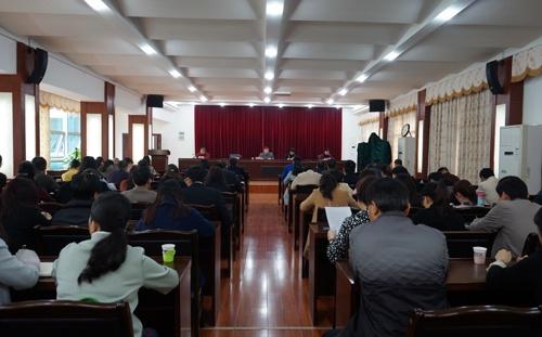 广西科协召开2018年党风廉政建设工作会议