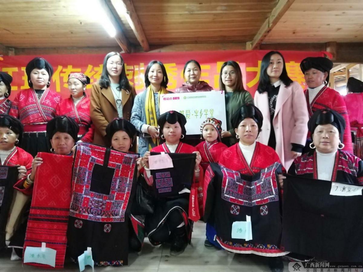 传承民族传统文化 乡村妇女有力量
