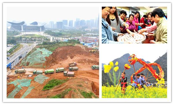 3月1日焦点:南宁五象新区体强中学开建