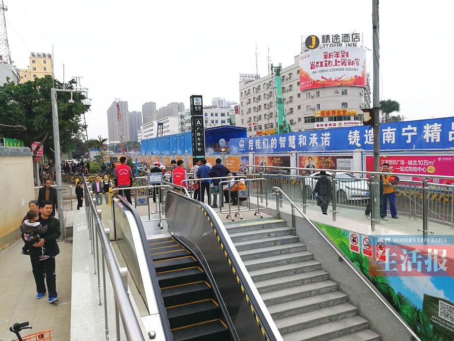 施工挖断燃气管道 南宁地铁1号线西大站一度封闭