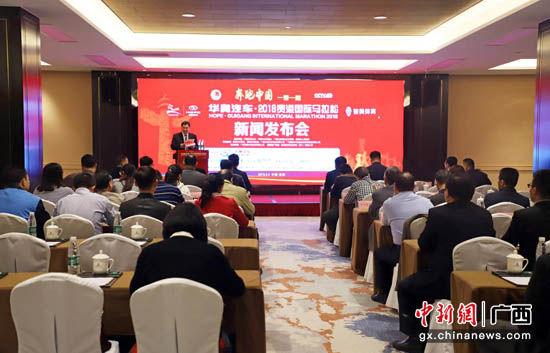 广西贵港市将举办首届国际级马拉松赛