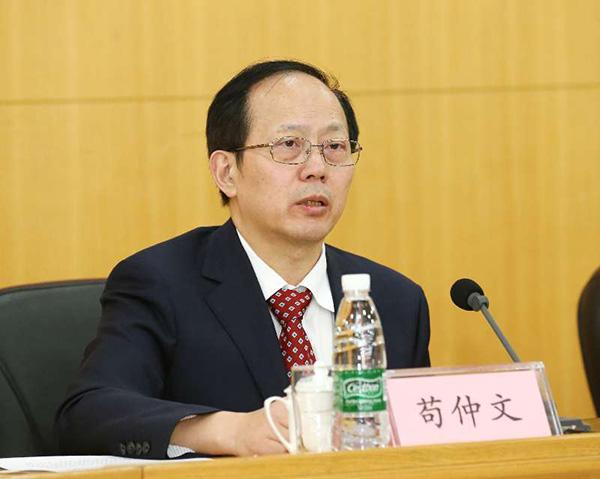 第23届冬奥会中国体育代表团总结大会在京举