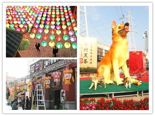 3月2日焦点图:南宁市菠萝岭元宵花灯会今晚举行