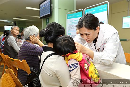早筛查早干预治疗 广西听障儿童可申请免费救助