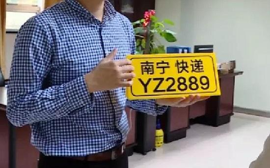 """南宁快递车将统一规范管理 进小区将有法规""""护航"""""""