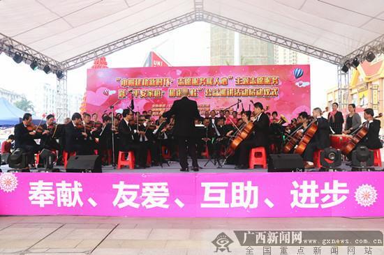广西巾帼志愿服务活动启动 婚姻调解专家将进社区巡讲
