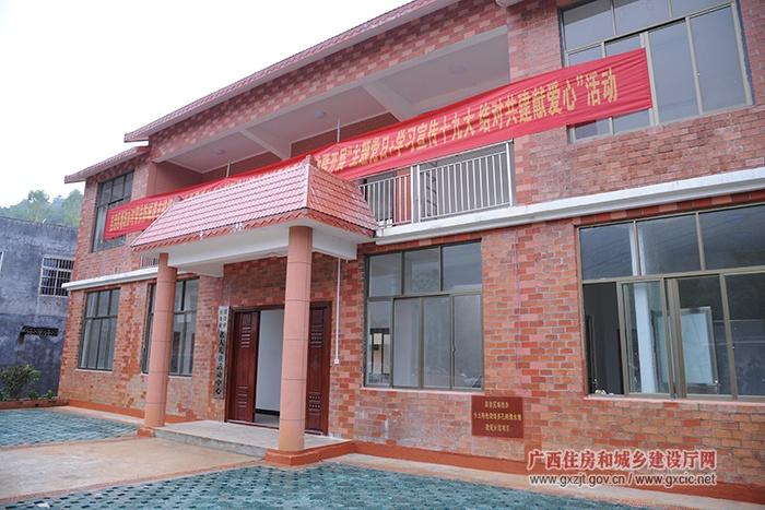 全区首个烧结多孔砖清水墙农村老人儿童活动中心建成(组图)