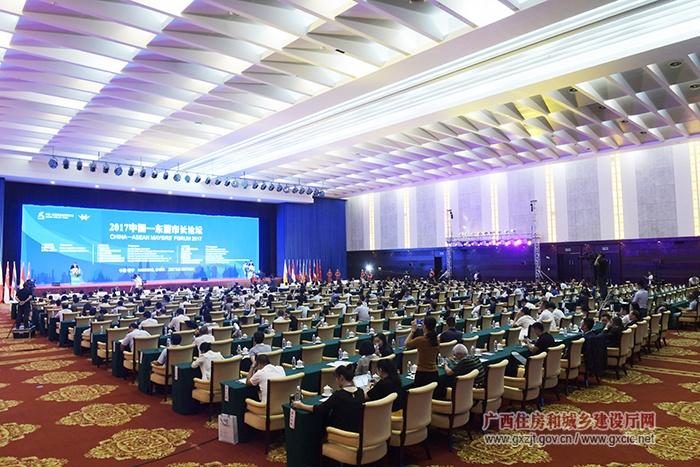 近百名中国及东盟市长南宁论道城市旅游合作
