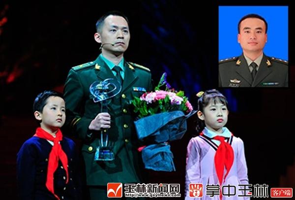 """""""感动中国""""杨科璋,你是玉林骄傲"""
